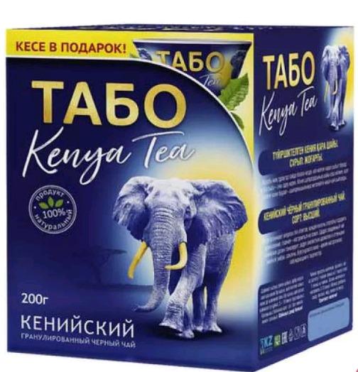 Чай черный Табо кенийский грануллированный 200 гр+пиала