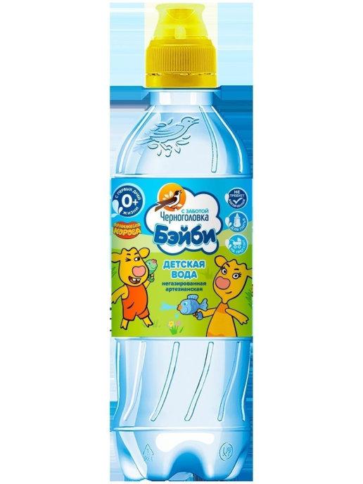Питьевая вода для детского питания  Бэйби негазированная 0