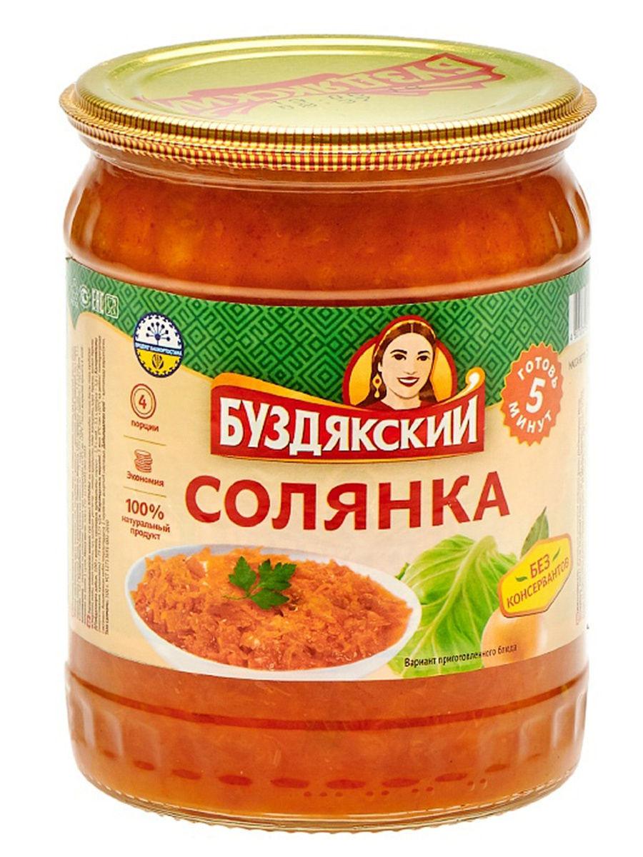 Суп Солянка Оовощная из свежей капусты 500гр.