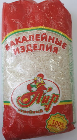 ПИР РИС ПРОПАРЕННЫЙ 800ГР/10ШТ