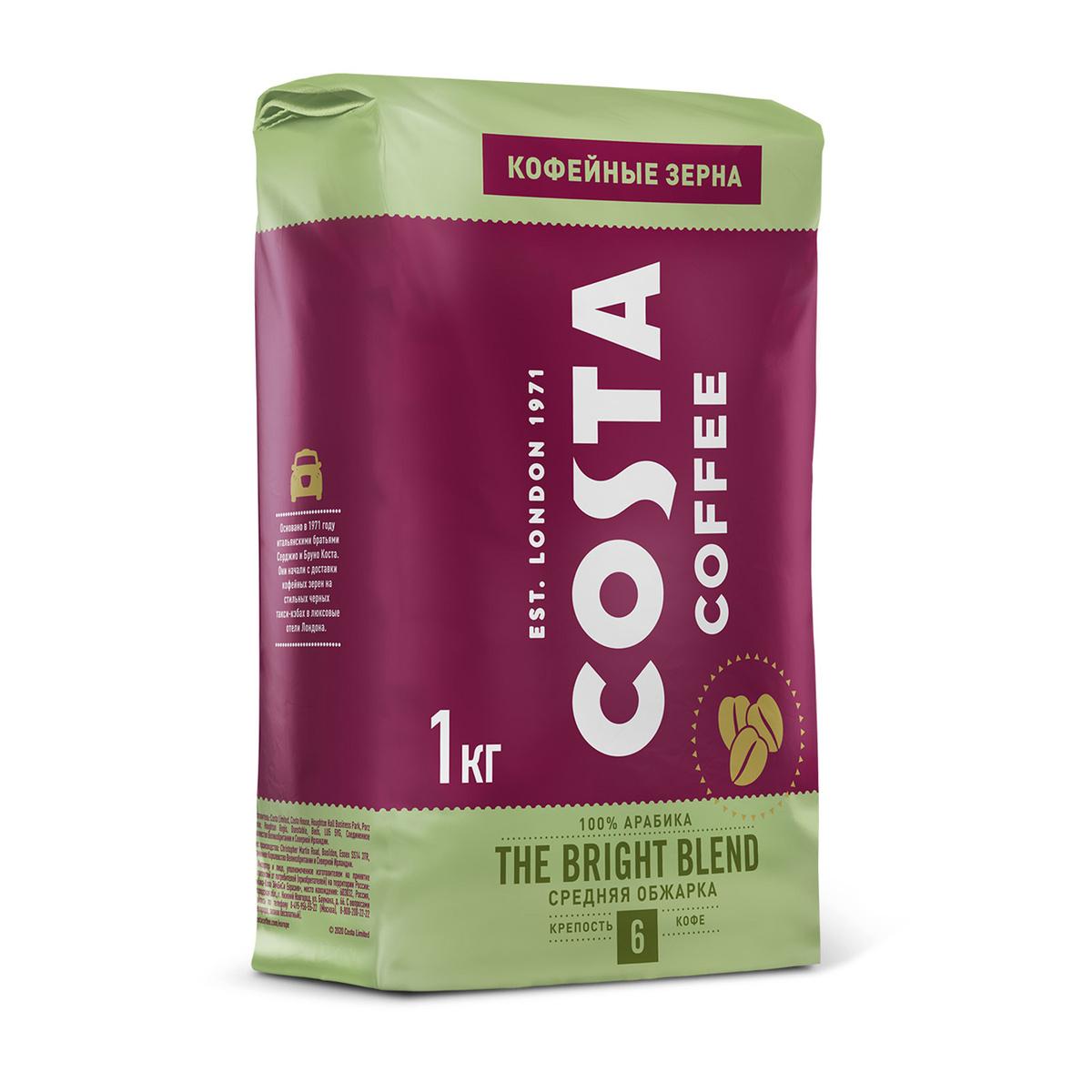 Кофе в зернах Costa Coffee Bright Blend