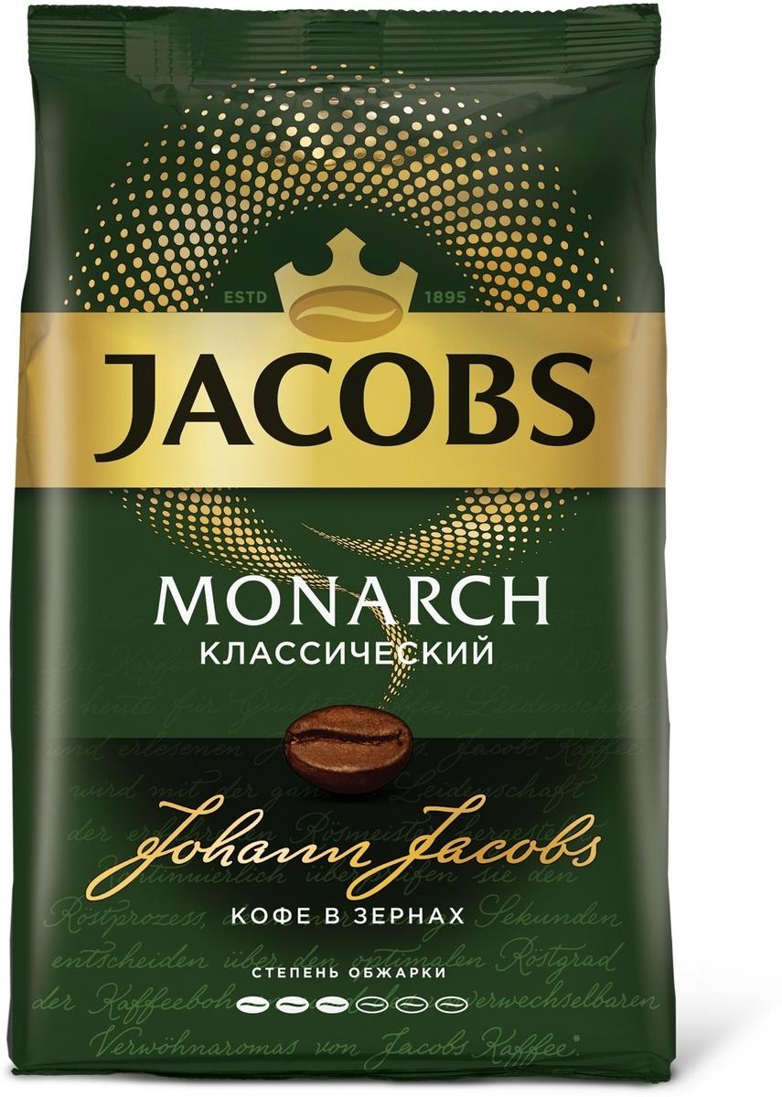 Кофе жареный в зернах Якобс монарх класссический 1кг.