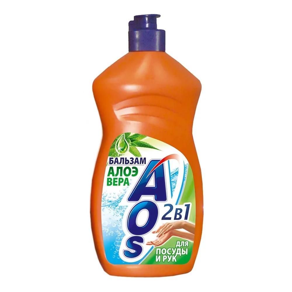 Жидкость для мыться посуды AOS бальзам алоэ вера 450гр.