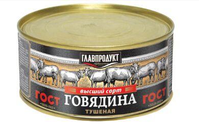 Свинина тушеная в/с 325 гр Ампир