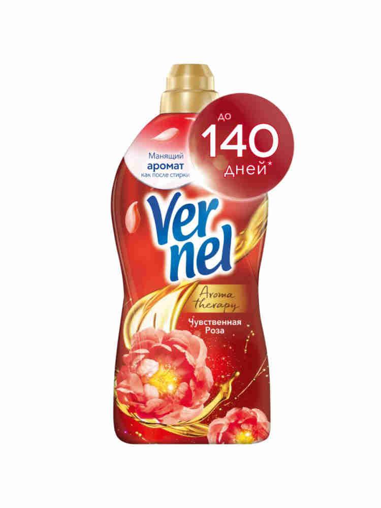 Кондиционер д/белья Vernel Арома чувственная роза 1.74л