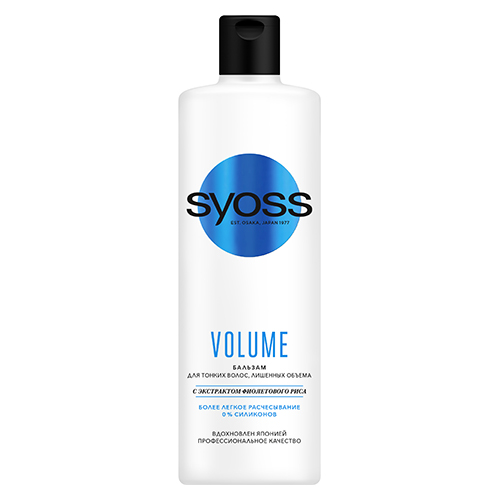 Бальзам для волос SYOSS` VOLUME 100мл