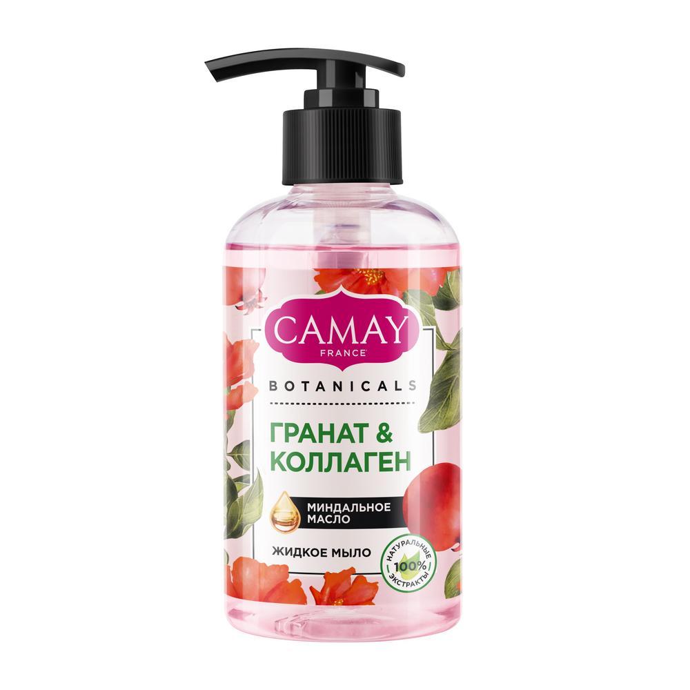 CAMAY BOTANICALS жидкое мыло Цветы граната без парабенов 280 мл