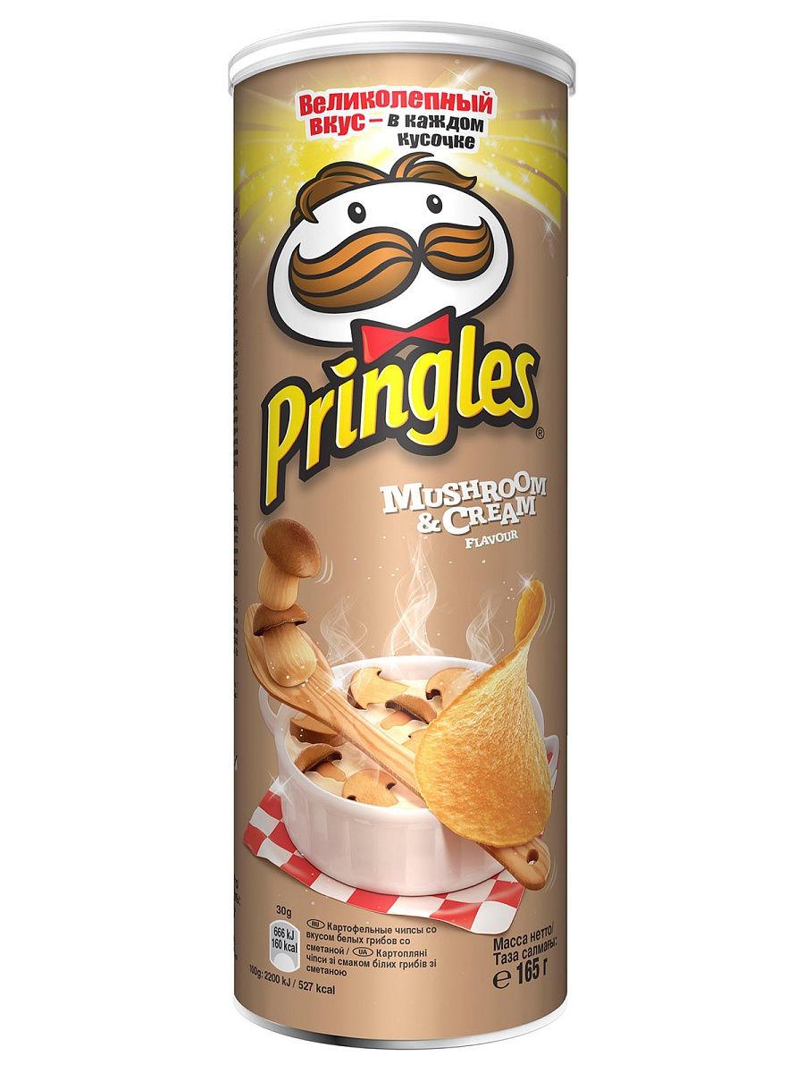 Чипсы Pringles картофельные белых грибов со сметаной 165гр.