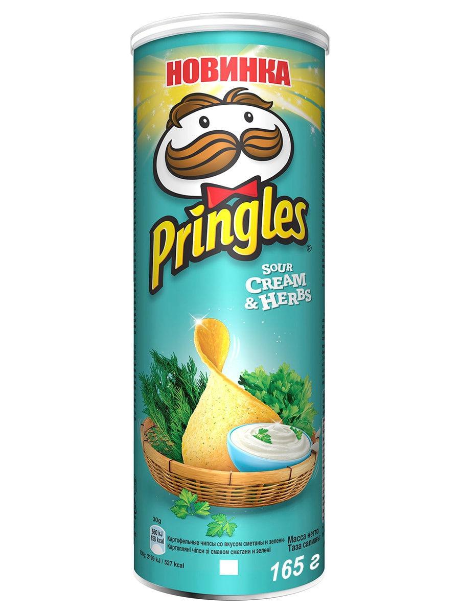 Картофельные чипсы Принглс сметана и зелень 165гр.
