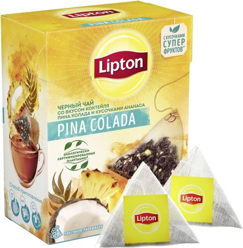 Чай черный Lipton Pina Colada