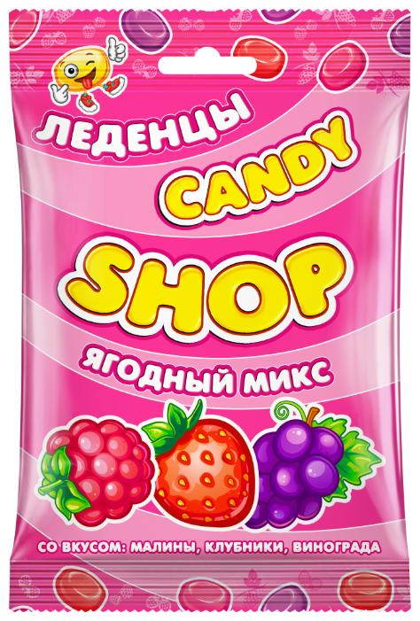 Карамель леденцовая CANDYSHOP ЯГОДНЫЙ МИКС со вкусом малины