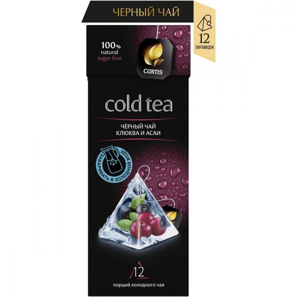 Чай черный Curtis Cold tea Клюква и асаи