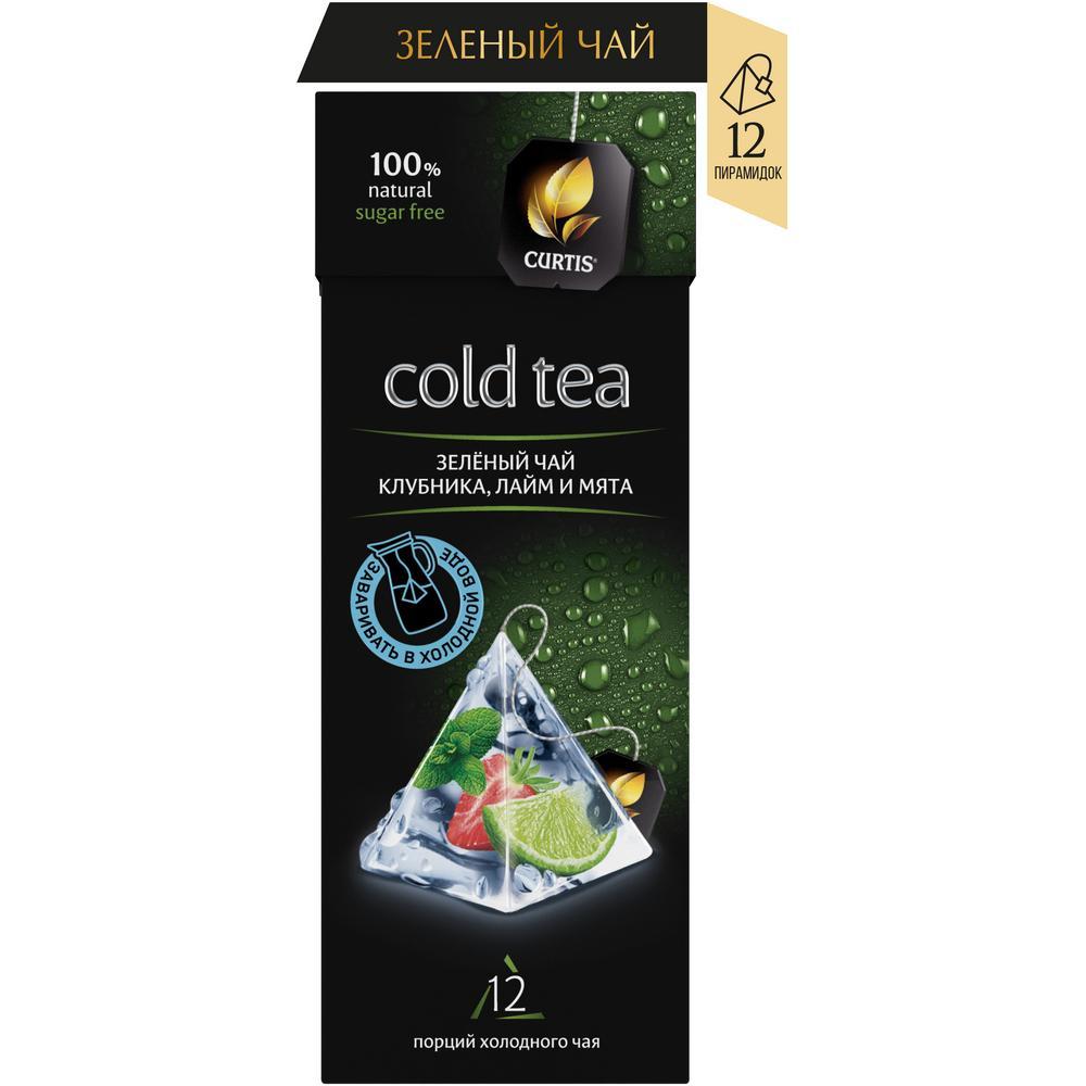 Чай Curtis Cold tea. Зеленый чай. Клубника