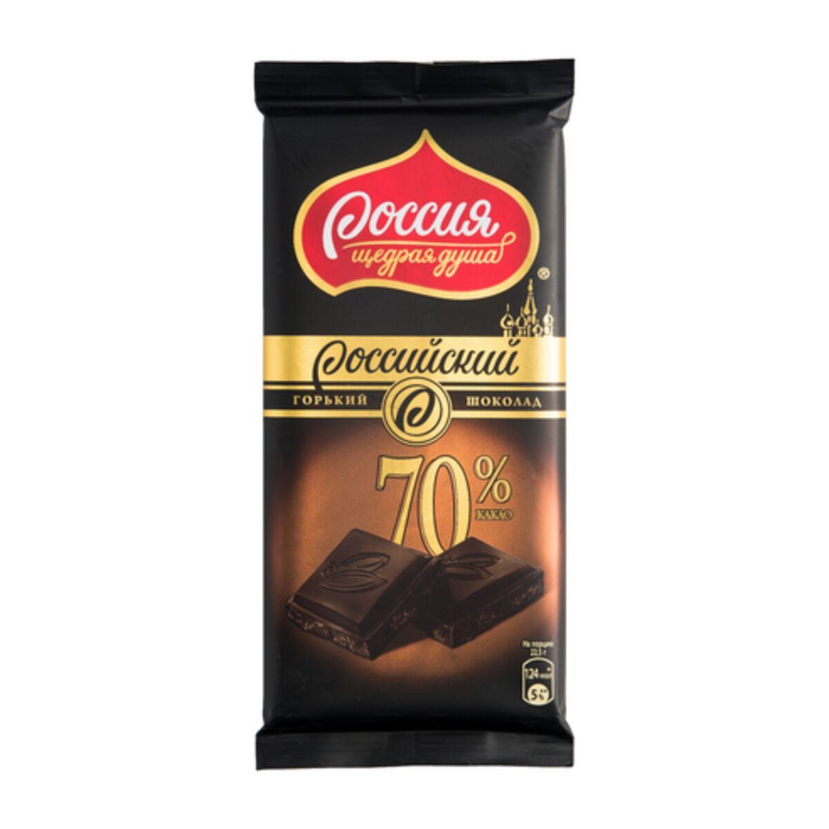Шоколад горький Россия Российский 70 % какао 90гр.