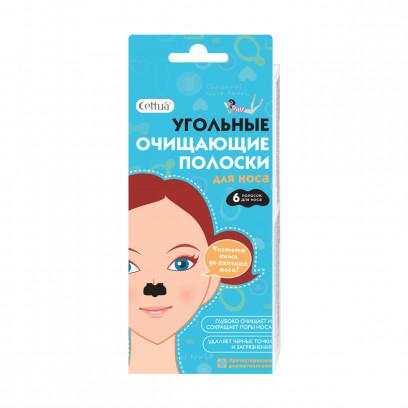 Полоски очищающие для носа CETTUA угольные (6 полосок)