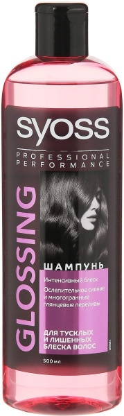Шампунь Syoss Glossing для тусклых и лишенных блеска волос 500 мл.