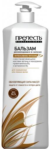 Прелесть Professional Бальзам-ополаскиватель для волос Интенсивное питание для окрашенных и ломких волос 400 мл