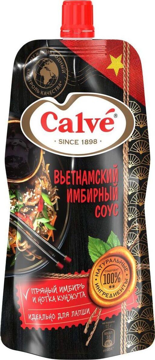 Соус Кальве вьетнамский имбирный соус 230гр.