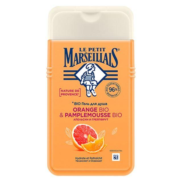 Гель для душа Le Petit Marseillais® BIO Апельсин и Грейпфрут 250мл.