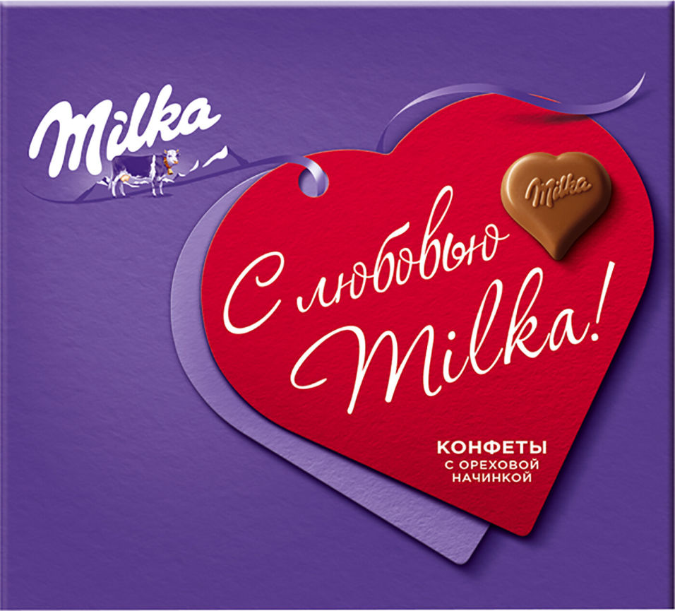 Конфеты Милка из молочного шоколада с ореховой начинкой 110гр.
