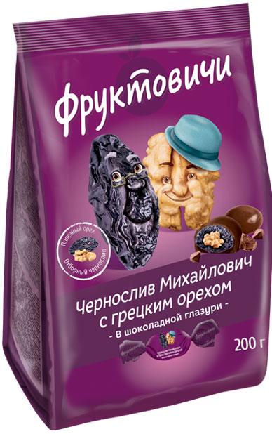 «Чернослив Михайлович» с грецким орехом в шоколадной глазури