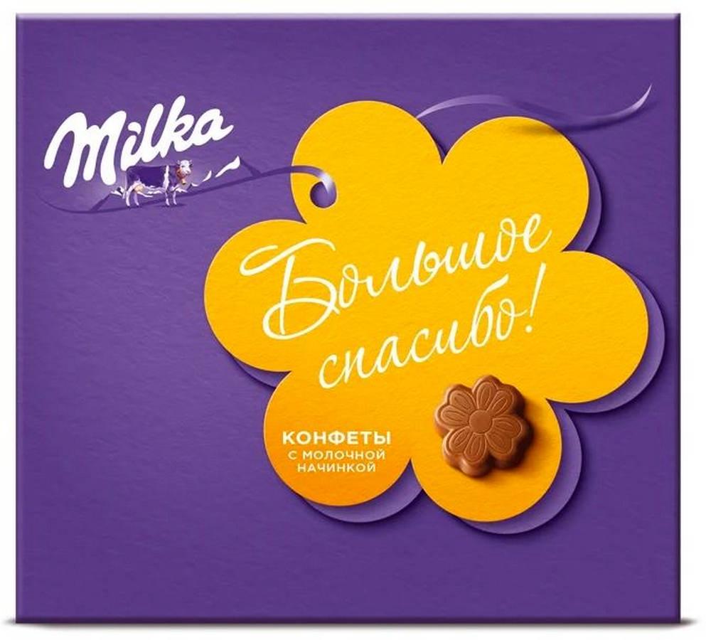 Конфеты Милка из молочного шоколада с молочной начинкой 110гр.