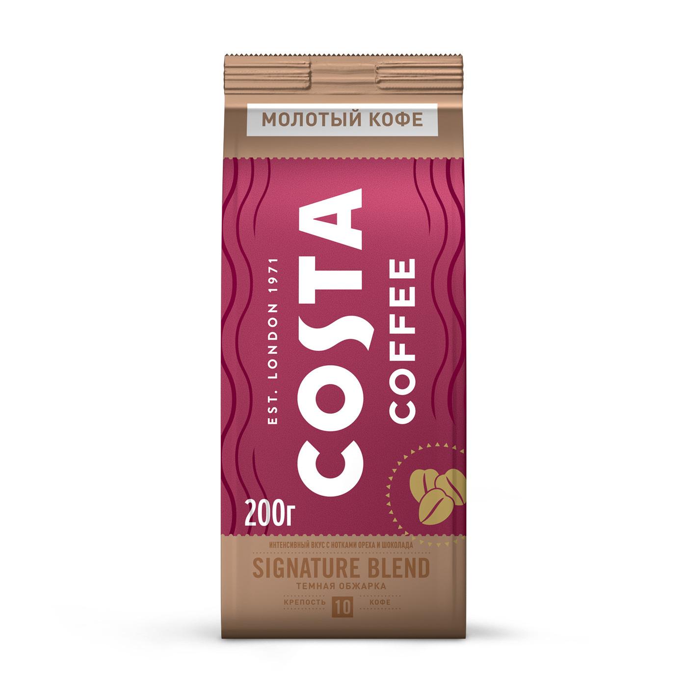 Кофе молотый Costa Coffee Signature Blend