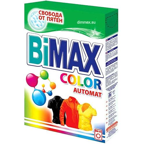 Стиральный порошок BIMAX автомат Color 400 гр.