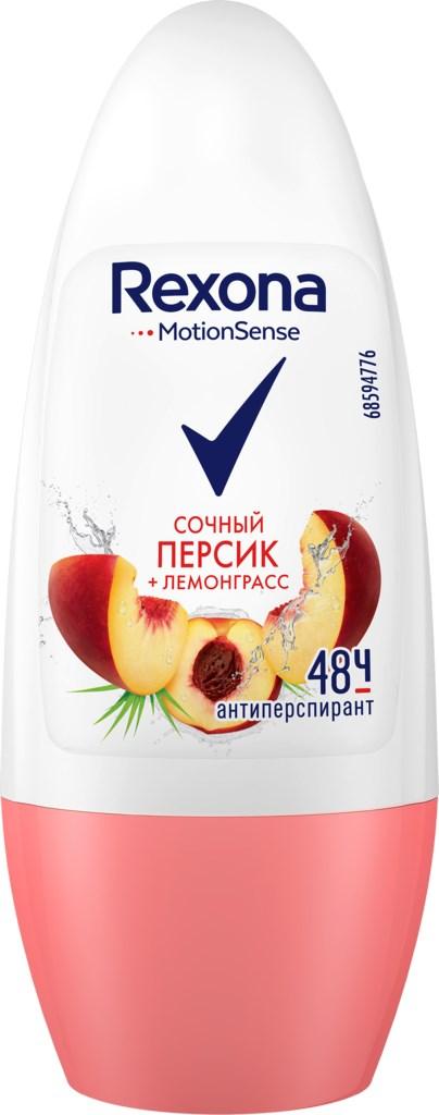 Роликовый дезодорант Рексона персик и лемонграсс 50мл.