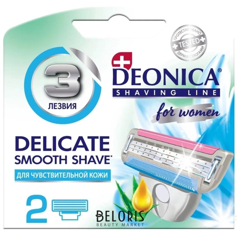 Deonica for WoMen Сменные кассеты для бритья 3 лезвия 2 шт