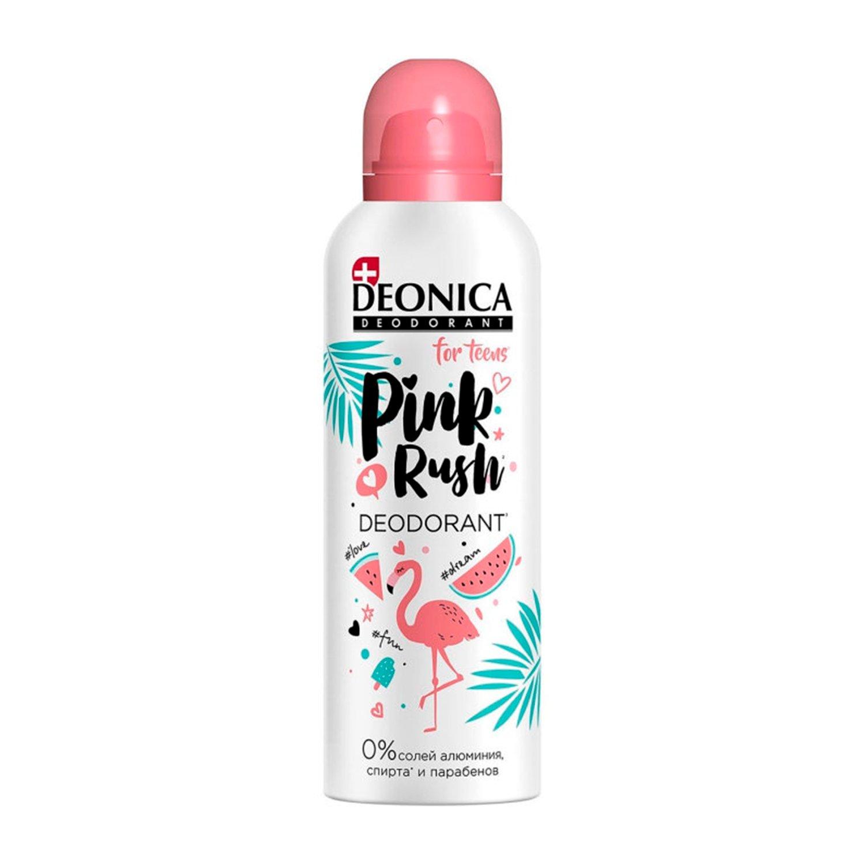 Детский дезодорант-спрей Deonica for Teens Pink rush 125мл.