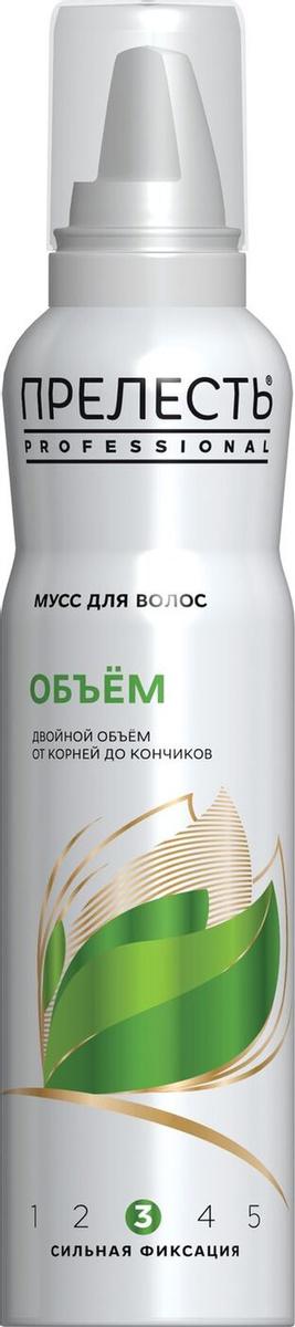 Мусс для укладки волос Прелесть PROFESSIONAL объем 160см3