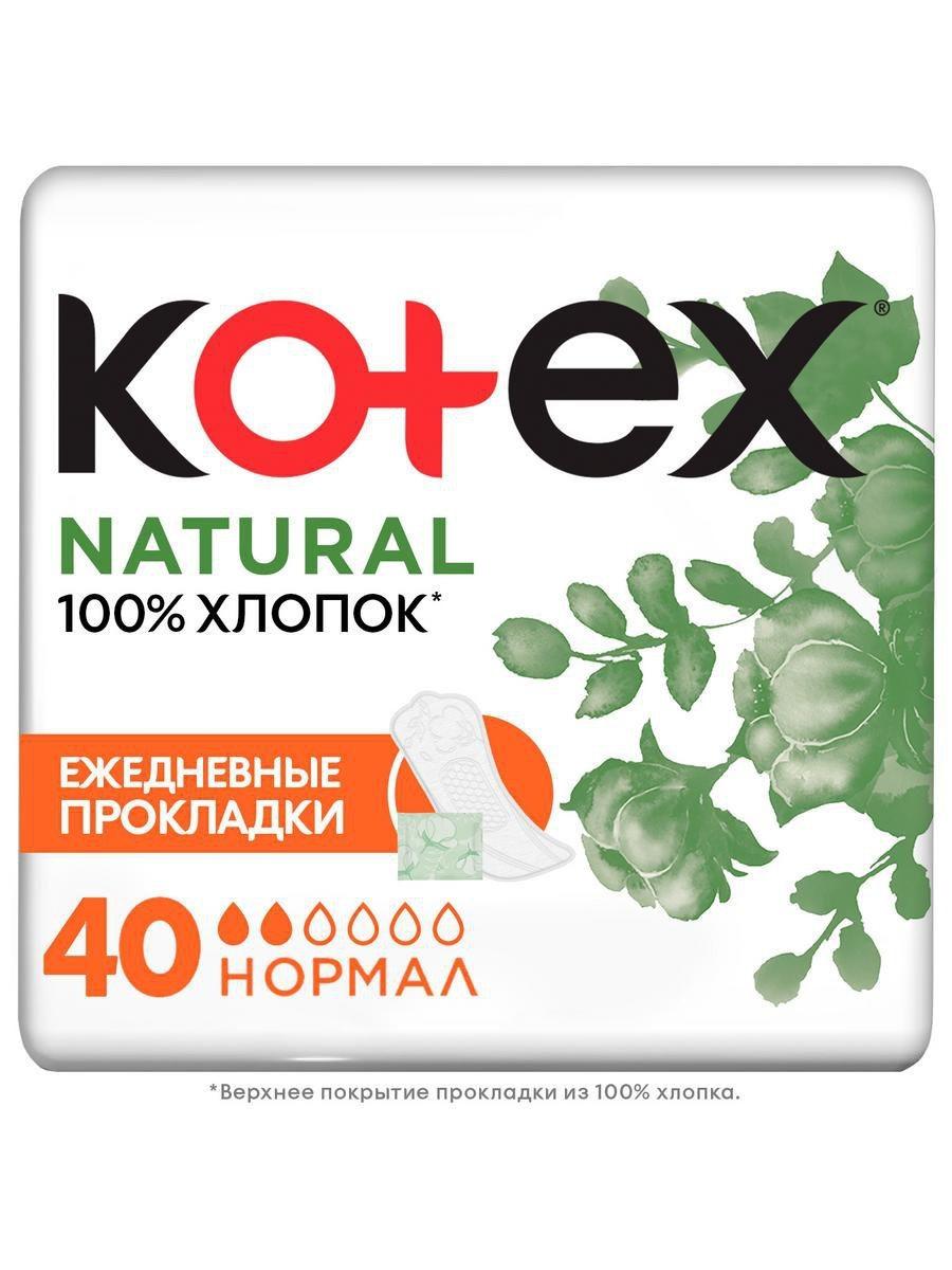 Ежедневные прокладки Natural нормал 40 шт.