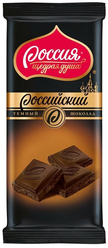 Шоколад Российский темный 82гр.