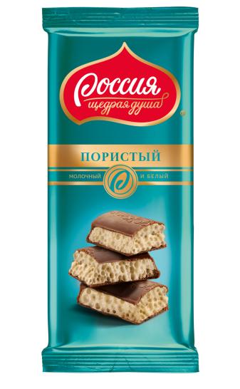 Шоколад Россия молочный белый пористый 75гр.