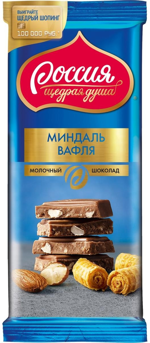 Шоколад Россия молочный с миндалем и вафлей 82гр.
