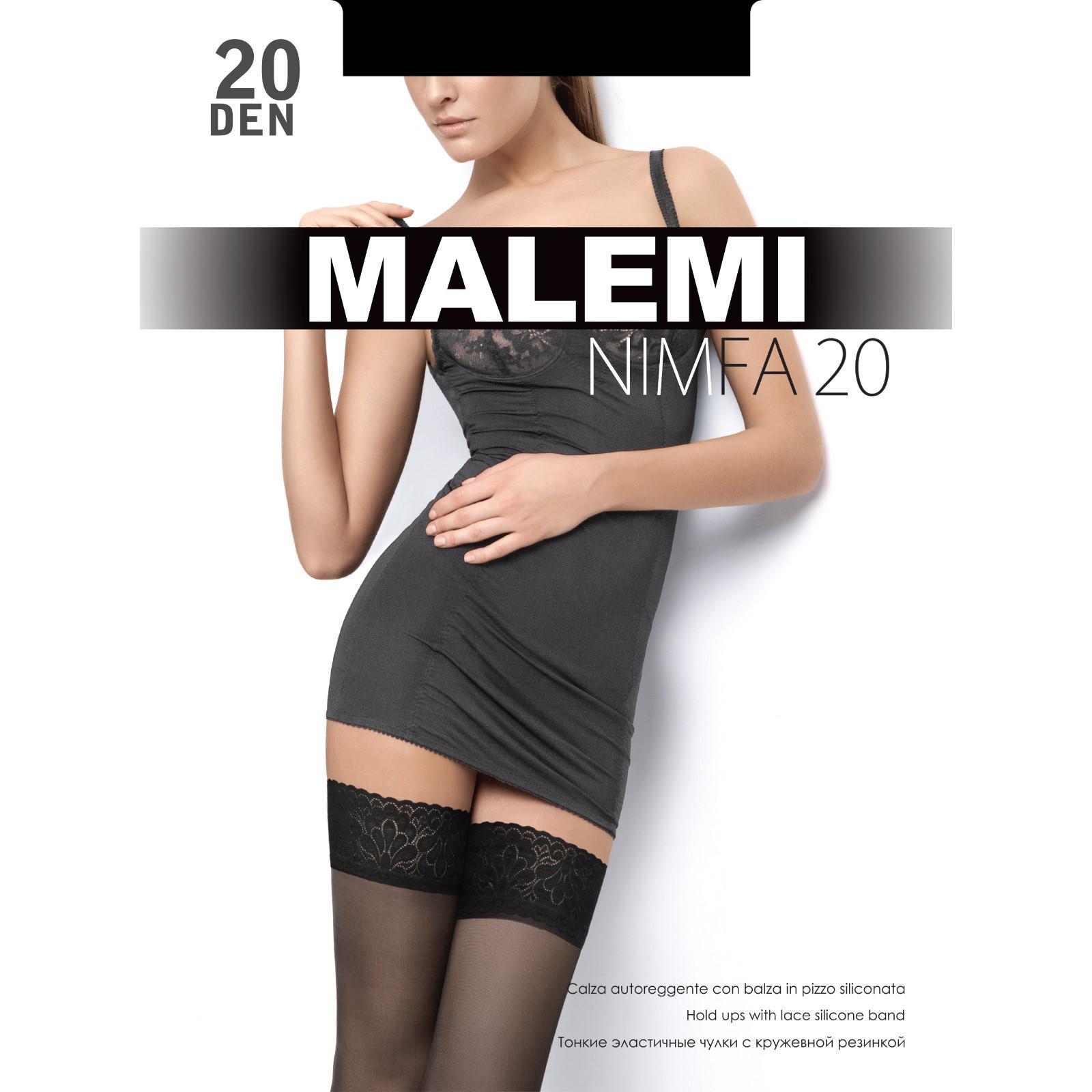 Чулки Malemi Nimfa 20 ден