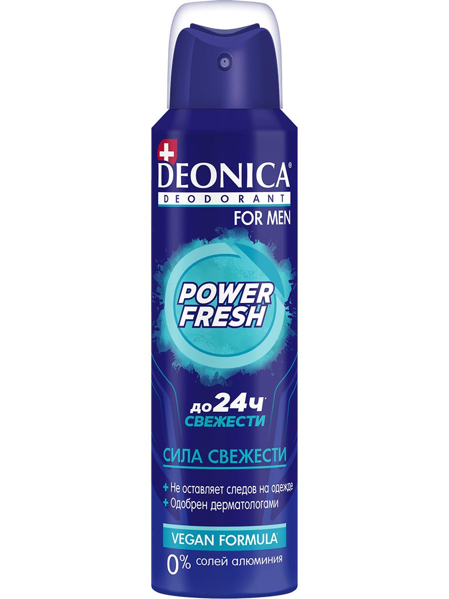 Спрей-дезодорант DEONICA мужской  POWER FRESH Vegan Formula 150мл.
