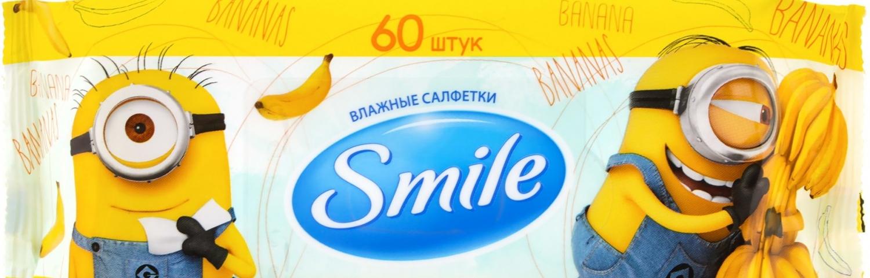 SMILE MINIONS ВЛАЖНЫЕ САЛФЕТКИ 60 ШТ/12 В ЯЩ