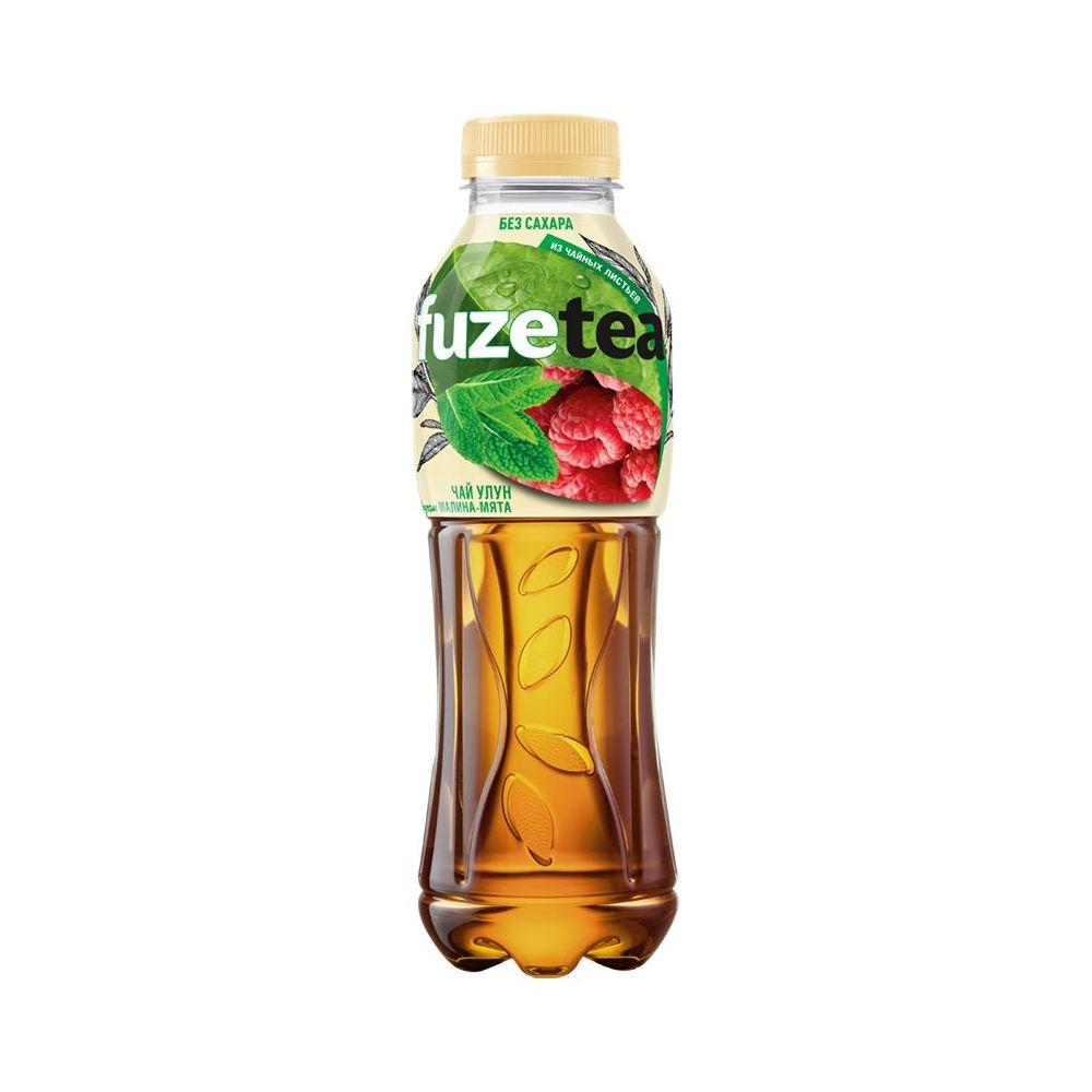 Чай  Фьюз  улун малина/мята без сахара 1