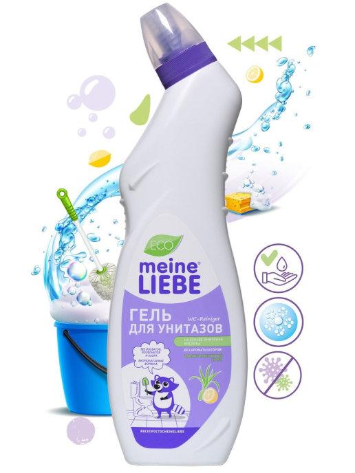 MEINE LIEBE / Гель для чистки унитаза