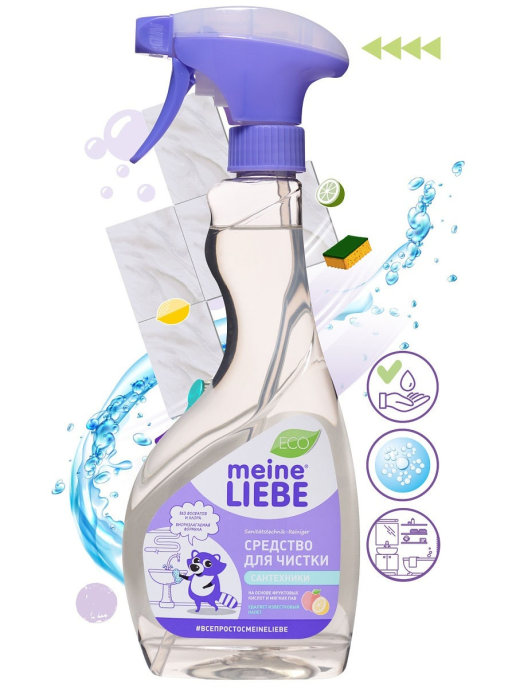 MEINE LIEBE / Средство для чистки сантехники ванн