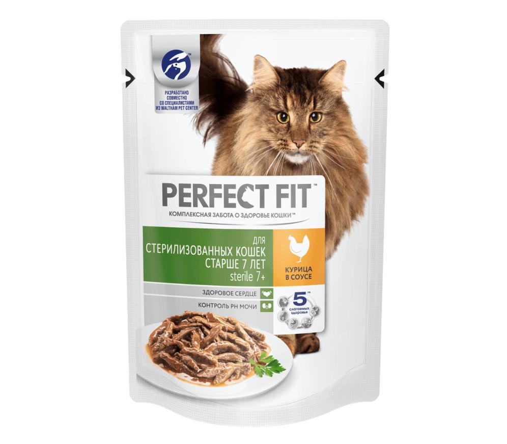 Влажный корм в паучах PERFECT FIT™ Senior для стерилизованных кошек старше 7 летс курицей 75гр