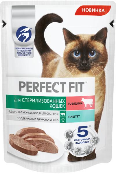 Влажный полнорационный корм PERFECT FIT™ для стерилизованных кошек