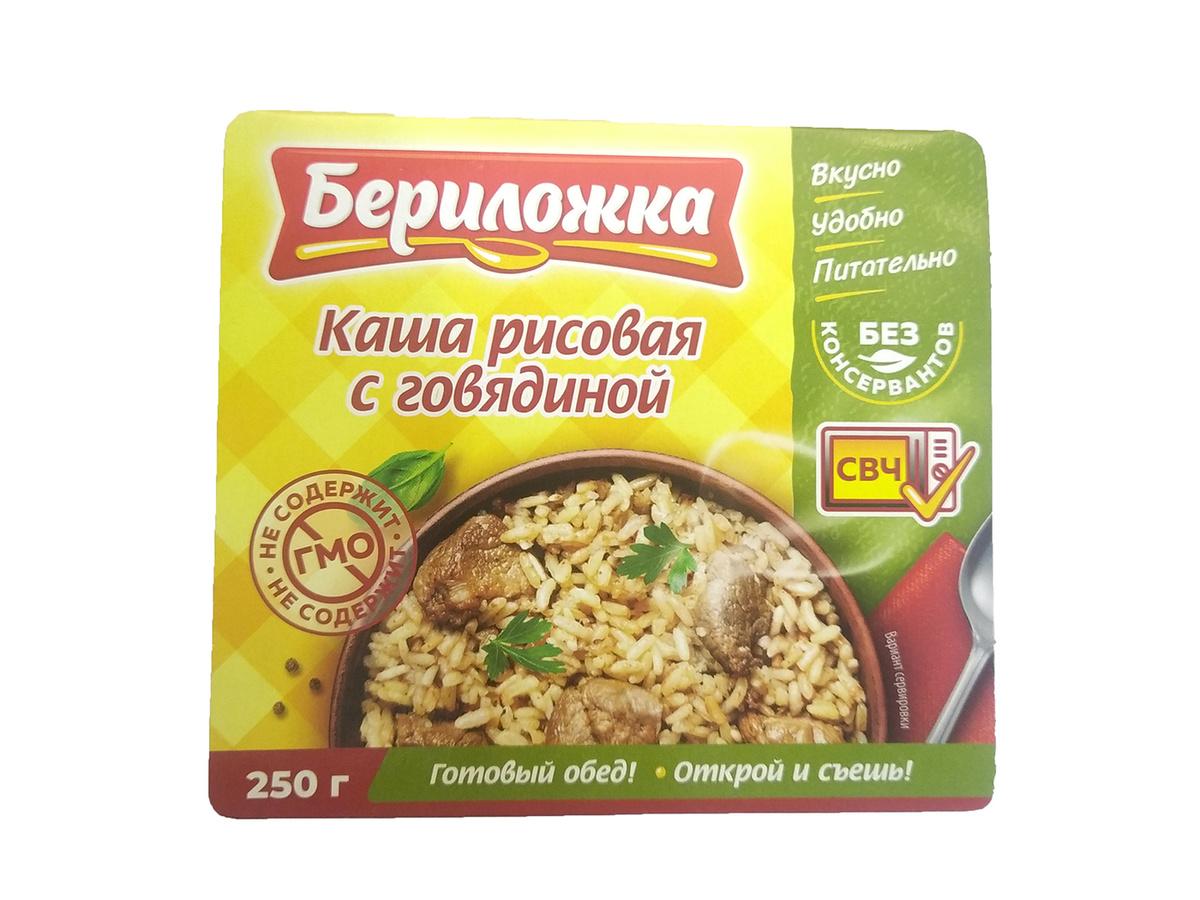 Консервы Каша рисовая с говядиной
