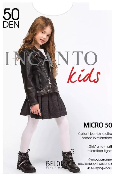Колготки детские Incanto Kids Micro 50ден
