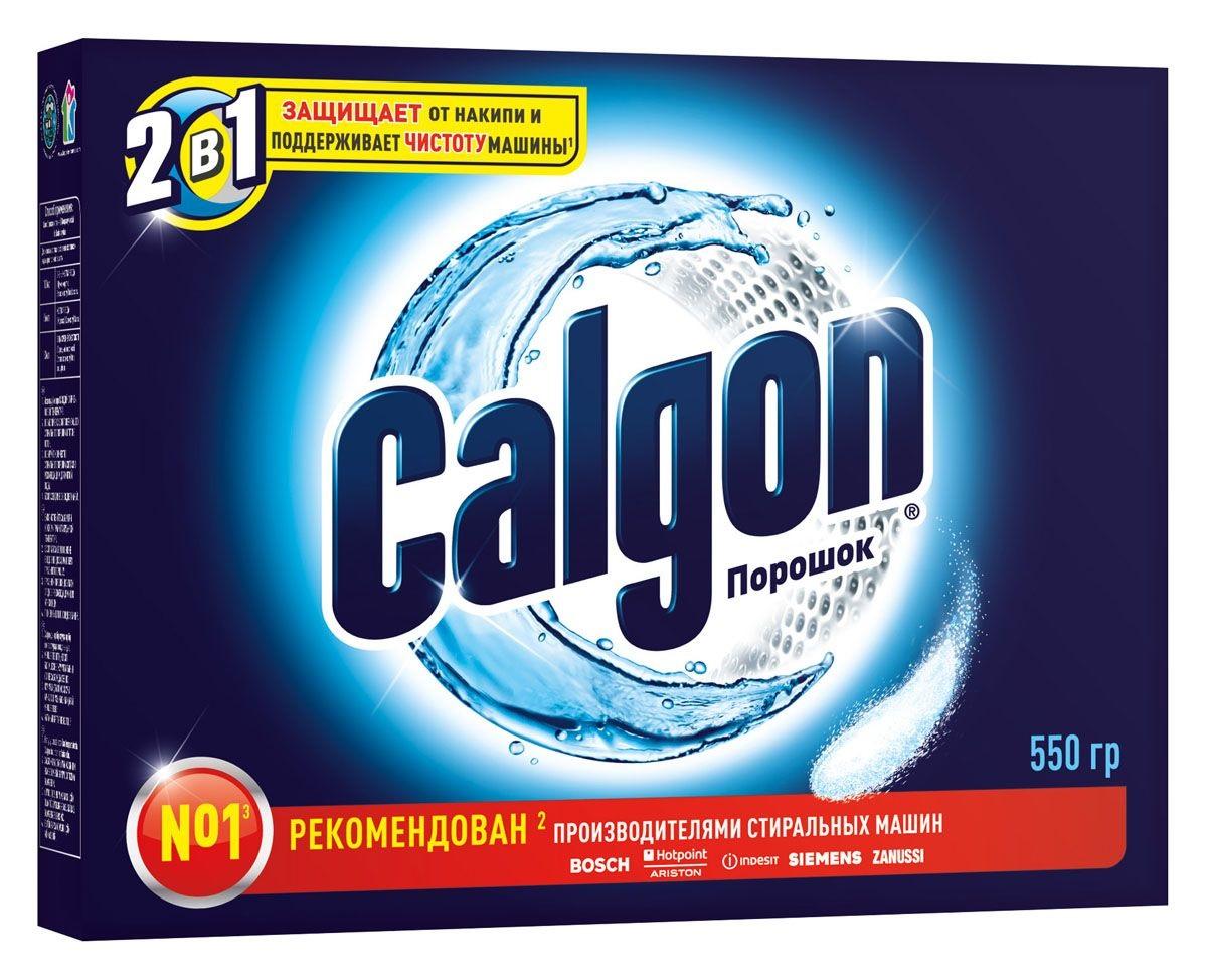 CALGON Средство для умягчения воды 2в1 550 гр