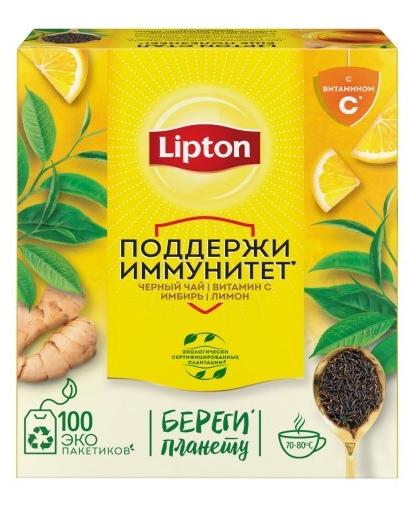 Чай черный Липтон с витамином С