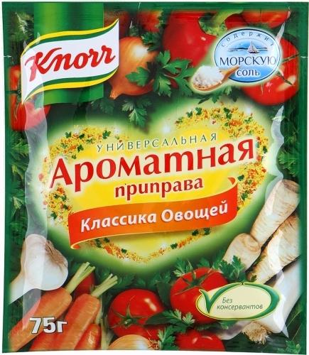 Приправа  Кнорр  Ароматная классика овощей 75гр.