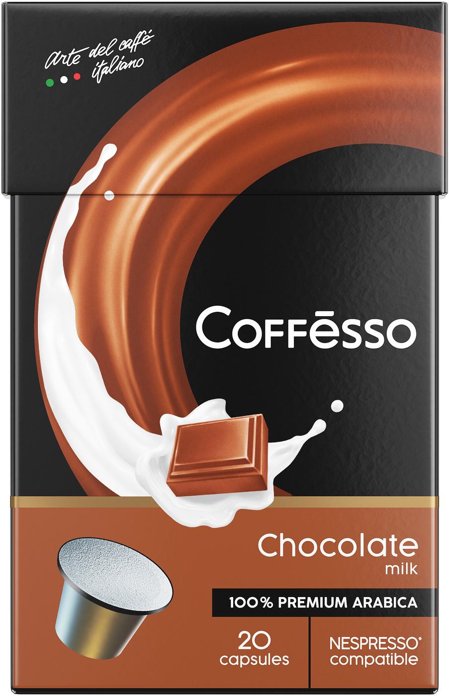 КОФЕ COFFESSO MILK CHOCOLATE